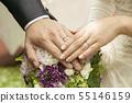 결혼식 55146159