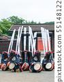 Shikaodori 55148122
