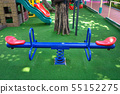 Blank blue teeterboard on the kids playground in 55152275