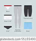 Man underwear vector icons 55155493