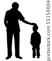 Affectionate father caressing his son 55156604
