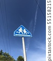 Blue sky and sign 55158215