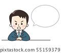 一名播音员告诉新闻 55159379