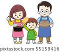 요리를 만드는 가족 55159416
