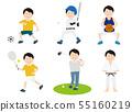 스포츠 6 종 55160219