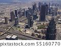 두바이 다운타운 두바이 주변의 풍경 55160770