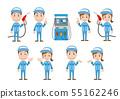 주유소 주유소 급유 직원 남성 여성 포즈 55162246