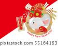 新年賀卡:兒童2020,新年2020,新年賀卡2020,鼠標,新年,水彩畫,Shimeji,兒童 55164193