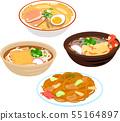 Japanese noodle dishes set 55164897