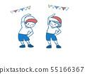체조 어린이 55166367