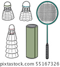 vector set of badminton equipment 55167326
