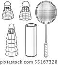 vector set of badminton equipment 55167328