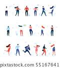 Cartoon Office People Character Community Flat Set 55167641