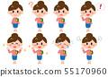 插圖集的新手家庭主婦(圍裙的女人) 55170960