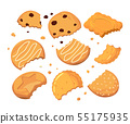 Traces from stings on the cookies and different small crumbs. Cartoon vector illustration set 55175935