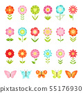 Funny butterfly on flowers in garden. Illustrations of natural flower in flat style isolate on white 55176930