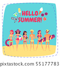 Hello summer. Company of young people on beach 55177783