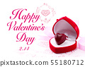발렌타인 카드 55180712