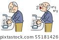 Hand washing 55181426