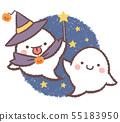 ฮัลโลวีนสกาย Ghost-Night Sky 55183950