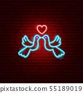 Dove Couple Neon Sign 55189019