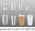 Disposable paper or plastic cups isolated icons 55189748