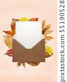 秋葉和信件背景照片 55190528