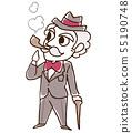 紳士中西裝吸煙 55190748