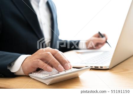 文件和商人 55191150