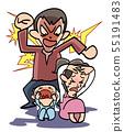 家庭暴力 55191483