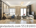 modern bedroom suite tv with wardrobe 55191603