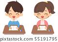 兒童學習男人和女人微笑 55191795