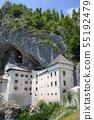 洞穴城堡(Post Ina) 55192479