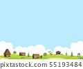 Village landscape 55193484