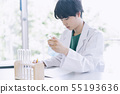 Male university student white coat photography cooperation: Keisen Jogakuen University 55193636