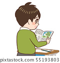 교실 책상 의자 음독 어린이 55193803