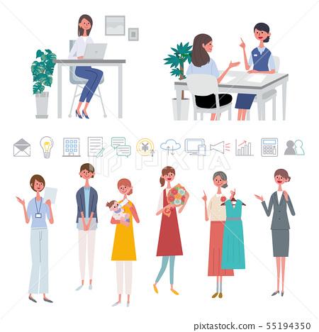 職業婦女例證就業社會進步 55194350
