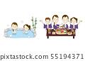 일러스트 : 가족 여행 55194371