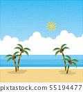 夏天 55194477
