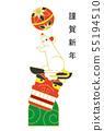 新年材料 55194510