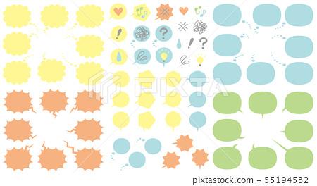 所有方向對應講話泡泡集(蓬勃發展,在心裡,生氣)只畫畫 55194532