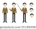 남성이 소개 · 설명하고있는 일러스트 · 안내 · 교사 · 강사 · 세미나 · 교사 · 학원의 선생님 · 수업 · 표정 55196098