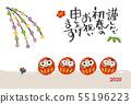 자식 년 파스텔 풍의 달마의 귀여운 연하장 일러스트 55196223