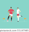 Flat cartoon character, Football player. 55197985