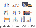 set couriers in different working situations express delivery service concepts collection flat full 55198051