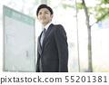 Businessman 55201381