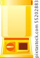 金膠囊玩具機(方型,無膠囊) 55202883