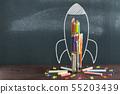 Rocket Sketch On Blackboard 55203439