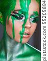 Green metallic makeup 55205894