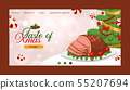 Christmas food for holiday decoration xmas sweet celebration traditional festive family table winter 55207694